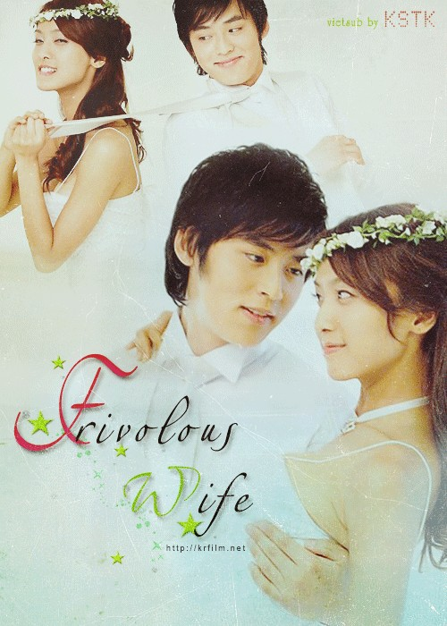 Frivolous Wife