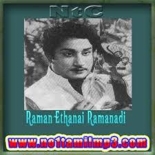 Raman Ethanai Ramanadi