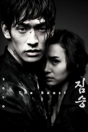 The Beast (2010)