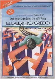 The Greek Labyrinth