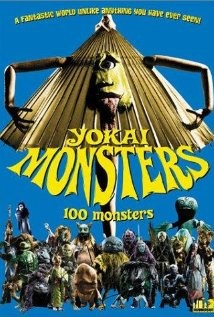 Yokai Monsters:100 Monsters