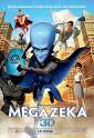 Megazeka