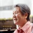 Lee Ho-jae