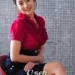 Yoon Ah-Jung