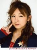 Ai Kago profil resmi