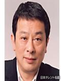 Akio Kaneda profil resmi