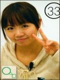 Asami Sanada profil resmi