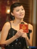 Da-mi Ko profil resmi