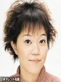 Etsuko Kozakura profil resmi