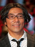 Goro Kishitani profil resmi