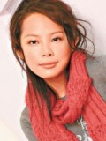 Kate Yeung profil resmi