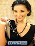 Monica Mok profil resmi