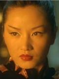 Ying Qu