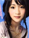 Yuka Maeda