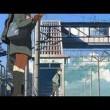 Kulenin Gizemi Resimleri