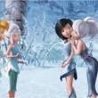 Tinker Bell: Gizemli Kanatlar Resimleri 7