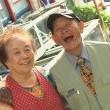 Happy Ulleung Man Resimleri