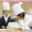 Cafe Daikanyama ııı: Sorezore No Ashita Resimleri