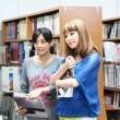 Hikari, Sono Saki E Resimleri