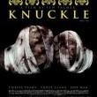 Knuckle Resimleri