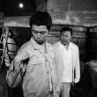 Box: Hakamada Case - What Is The Life Resimleri