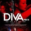 Diva (I) Resimleri