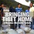 Yurdum Tibet Resimleri