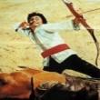 Kara Murat: Devler Savaşıyor Resimleri