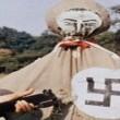 Adolf Hitler Ve Ben Resimleri