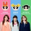 Powerpuff Girls Resimleri