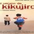 Kikujiro Resimleri