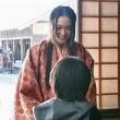 Ballad: Namonaki Koi No Uta Resimleri