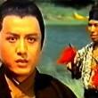 Gui Nu Chuan Resimleri