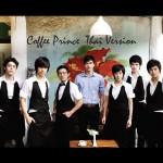 Coffee Prince (2013) afişi