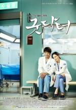 Good Doctor (2013) afişi