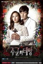 The Master's Sun (2013) afişi