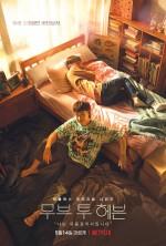 Move to Heaven (2020) afişi