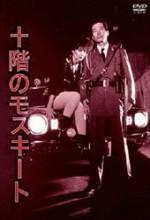10. Kattaki Sivrisinek (1983) afişi