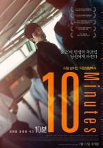 10 Minutes (2014) afişi