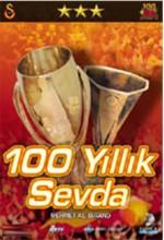 100 Yıllık Sevda (2006) afişi