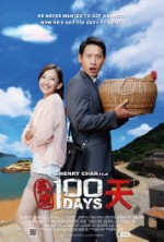 100 Days (2013) afişi