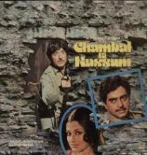 Chambal Ki Kasam (1980) afişi