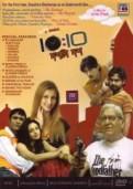 10:10 (2008) afişi