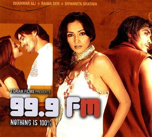 99.9 FM (2005) afişi