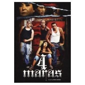 4 Maras (2012) afişi