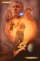 6 For 7 (2011) afişi
