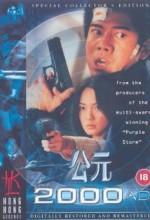 2000 Ad (2000) afişi