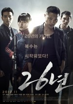 26 Nyeon (2012) afişi