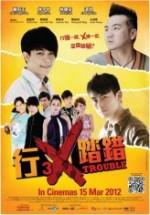 3X Trouble (2012) afişi