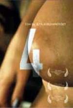4 Chetyre (2005) afişi